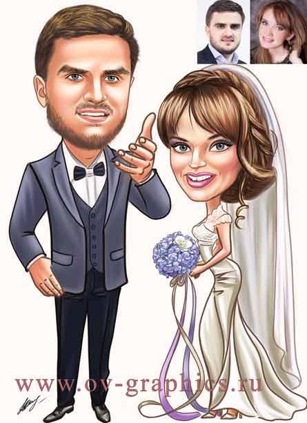 Свадебные шаржи примеры