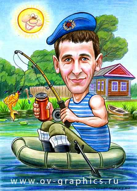Картинки с 23 февраля рыбаку смешное